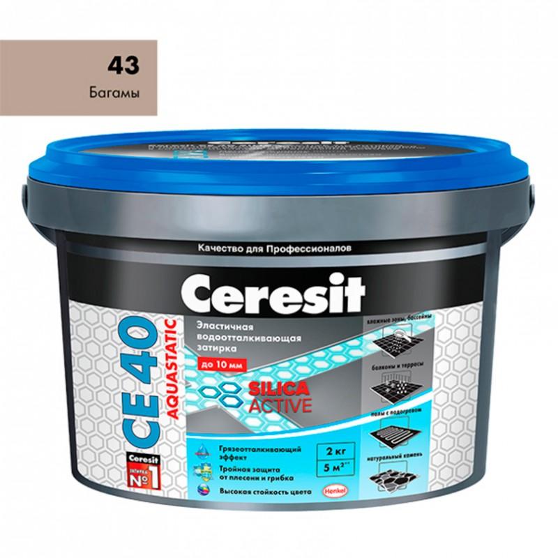 Grout Ceresit CE 40 aquastatic 43 Bahamas beige 2 kg