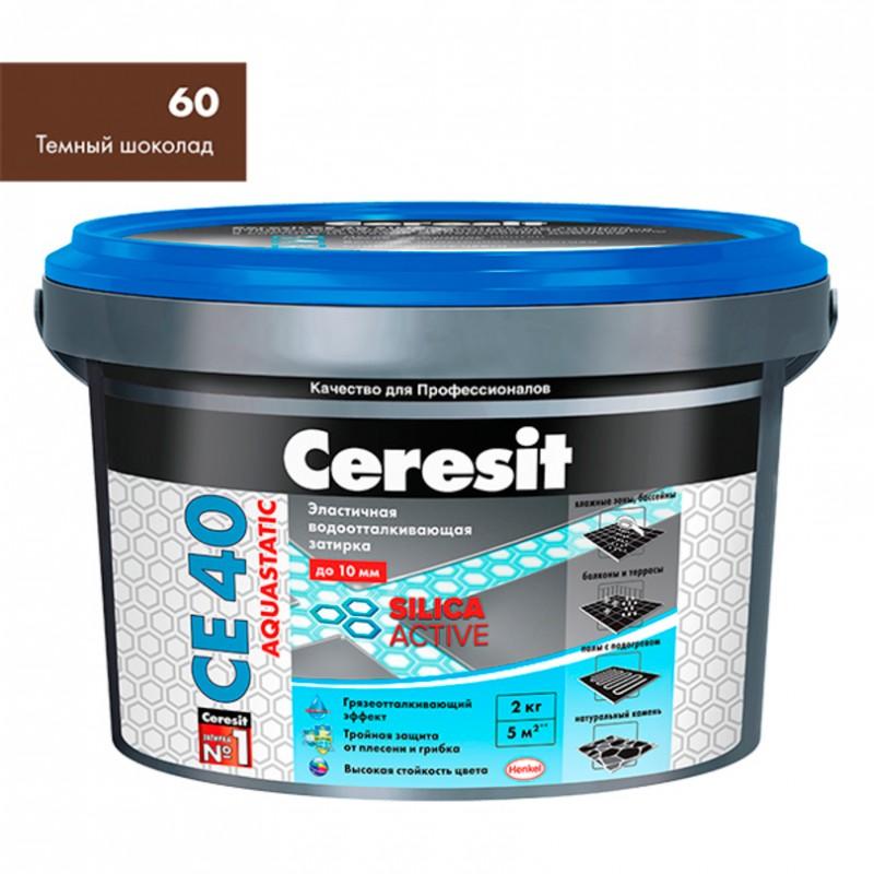 Grout Ceresit CE 40 aquastatic 60 dark chocolate 2 kg